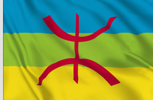 Berbera Table Flag