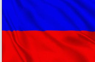 Bandera Letra E