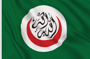 Flag Islamic Conference