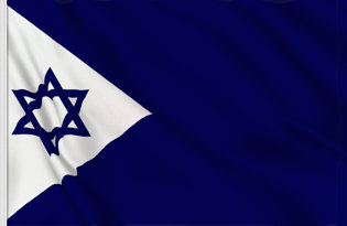 Flag Israel Navy