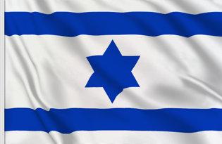Flag Israel 1948