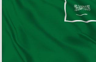 Flag Saudi Arabia Civil Ensign