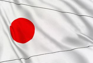 Flag Number 1