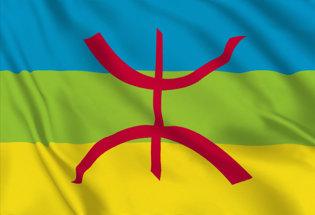 Flag Amazigh