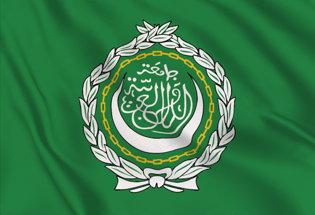 Bandera Liga Arabe