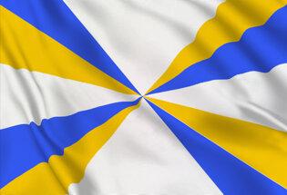 Flag Geuzenvlag