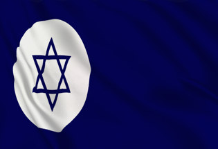 Flag Israel Merchant marine