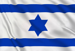 Bandera Israel 1948