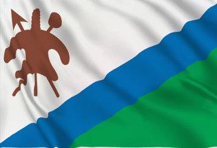Flag Lesotho