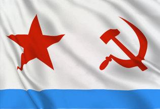 Flag Soviet Navy