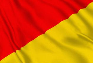 Flag Letter O