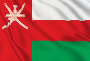 Bandera Oman