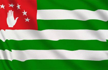 Bandera Abjasia