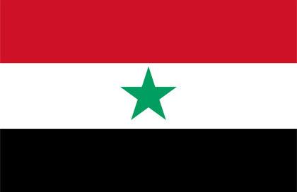 Flag Yemen Arab Republic