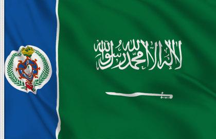 Bandera Arabia Saudi Marina Militar