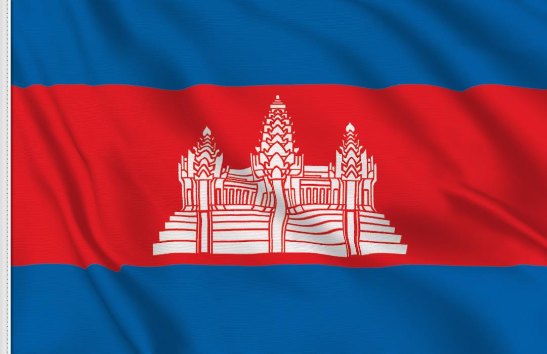 Kambodschas aufkleber fahne