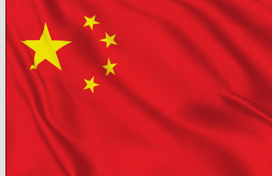 China aufkleber fahne