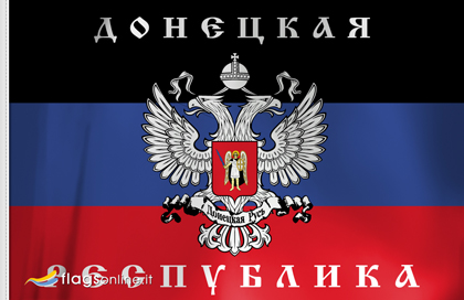 Donetsk People s Republic flag