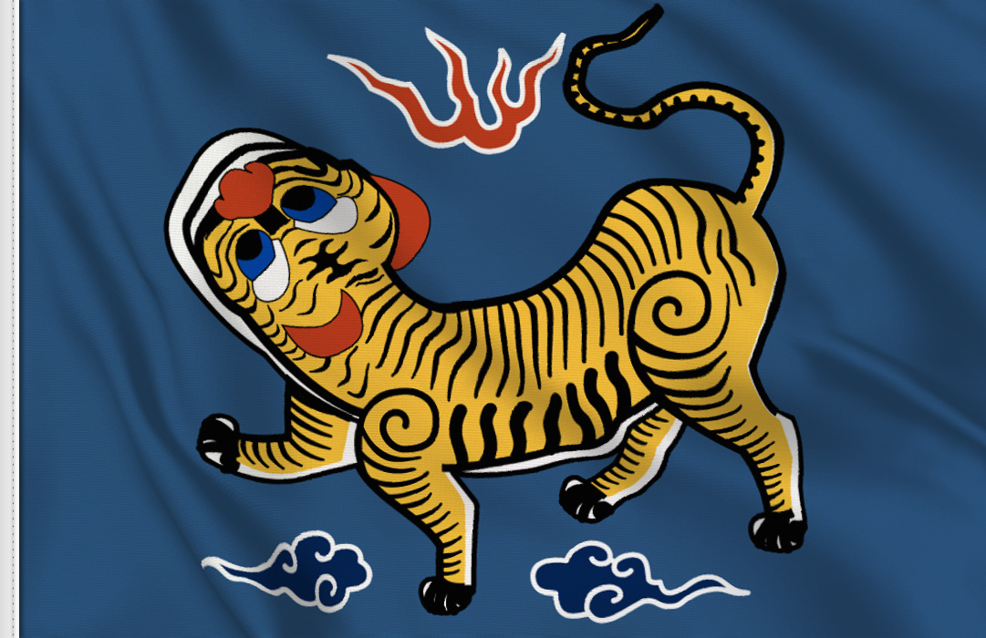Republica Formosa flag
