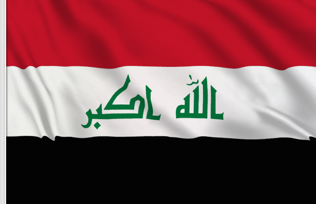 Iraq 1991-2008 table flag