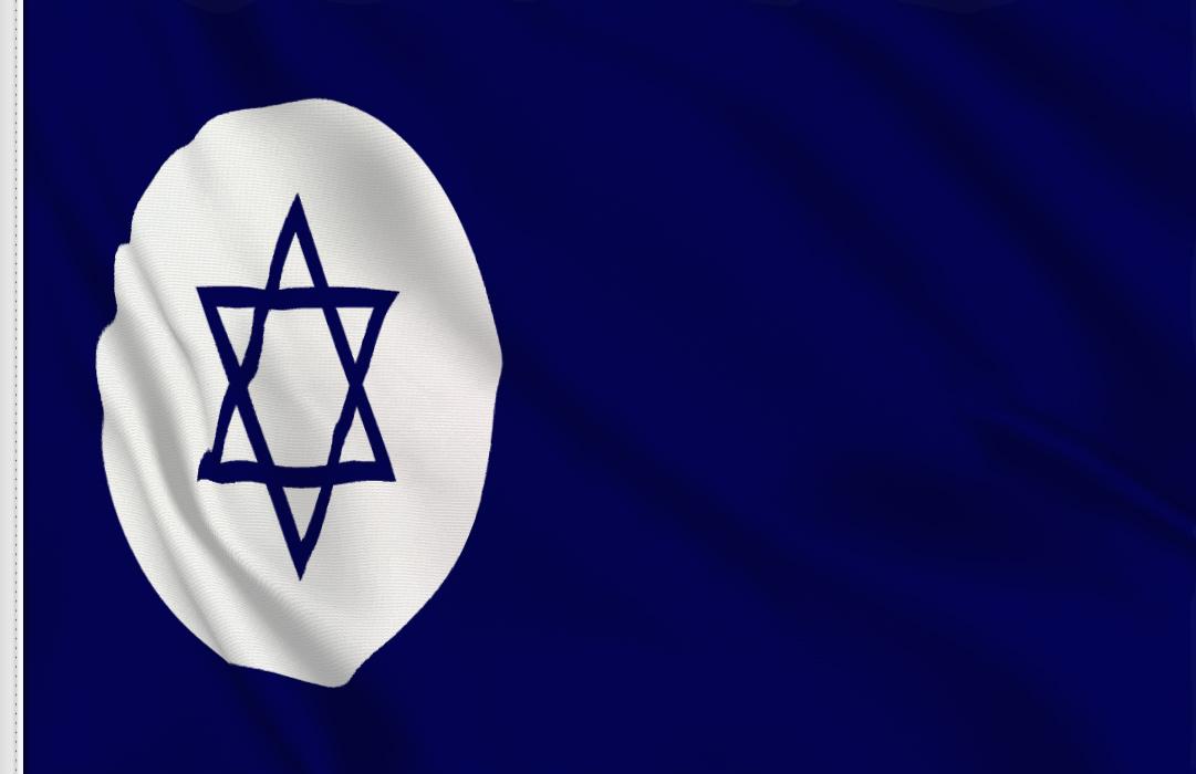 Israel Merchant marine flag