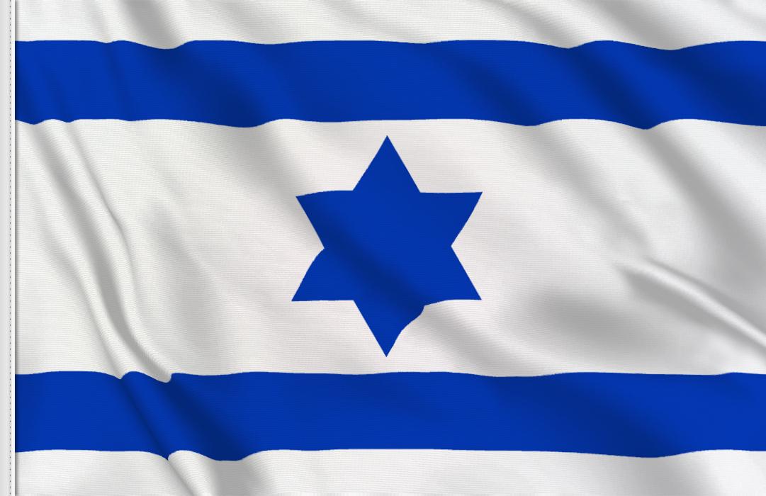 Israel 1948 flag