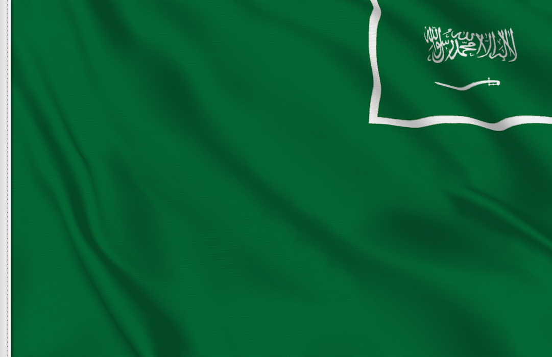 Saudi Arabia Civil Ensign flag