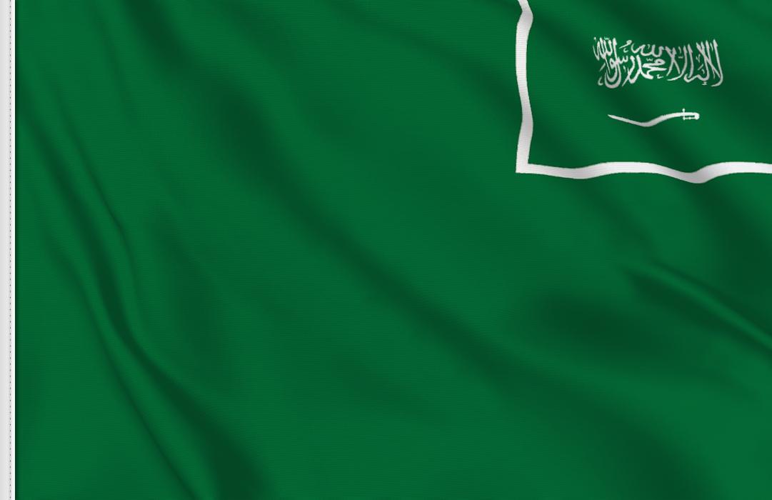 Arabia Saudi Marina Mercante flag