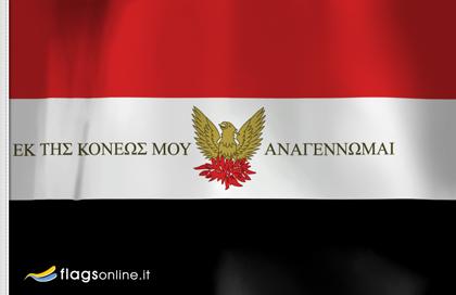 fahne Prinzen Ypsilantis, flagge von Alexander Ypsilantis