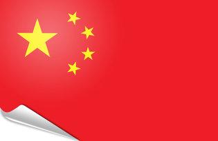 Adhesive flag China