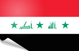 Adhesive flag Iraq 1991-2008