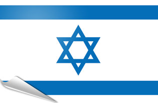 Adhesive flag Israel