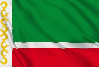 Bandera Rep-Chechenya