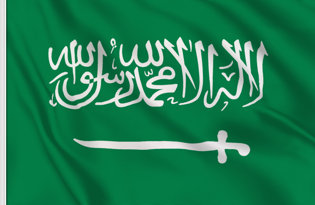Saudi Arabia Table Flag