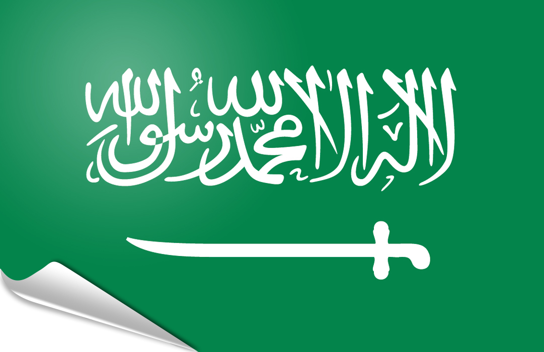 flag sticker of Saudi Arabia