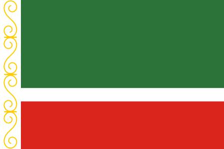 Tschetschenien aufkleber fahne