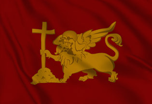 Bandera Veneta battaglia di Lepanto