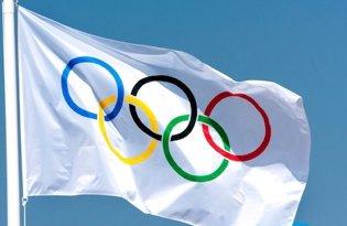 Sport Flags