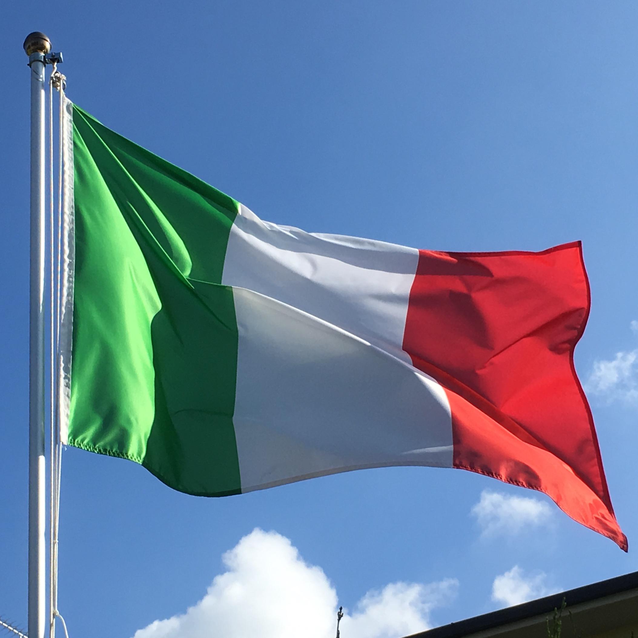 Italian Flag: Italy Flag