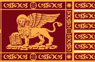Flag Gonfalone di Venezia ufficiale