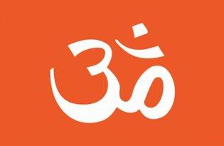 Bandera hindú
